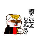 ヤンキー専用スタンプ『ワルクマ』(個別スタンプ:39)