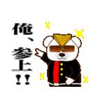 ヤンキー専用スタンプ『ワルクマ』(個別スタンプ:40)