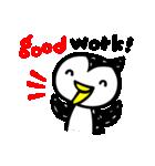 凸凹ペンギン 4(個別スタンプ:12)