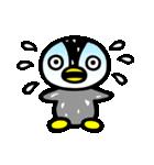 凸凹ペンギン 4(個別スタンプ:32)