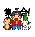 1姫3太郎inおとぎの国(個別スタンプ:01)