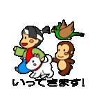 1姫3太郎inおとぎの国(個別スタンプ:02)