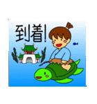 1姫3太郎inおとぎの国(個別スタンプ:03)