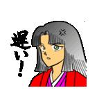 1姫3太郎inおとぎの国(個別スタンプ:04)