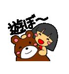 1姫3太郎inおとぎの国(個別スタンプ:05)