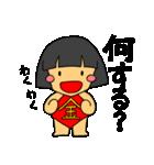 1姫3太郎inおとぎの国(個別スタンプ:07)