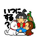 1姫3太郎inおとぎの国(個別スタンプ:08)