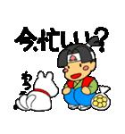 1姫3太郎inおとぎの国(個別スタンプ:09)