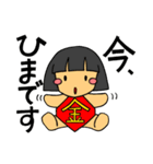 1姫3太郎inおとぎの国(個別スタンプ:10)