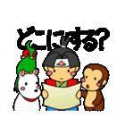 1姫3太郎inおとぎの国(個別スタンプ:11)