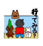 1姫3太郎inおとぎの国(個別スタンプ:12)