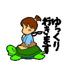 1姫3太郎inおとぎの国(個別スタンプ:13)