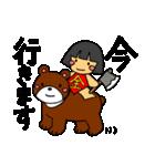 1姫3太郎inおとぎの国(個別スタンプ:14)