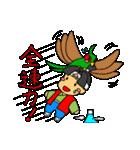 1姫3太郎inおとぎの国(個別スタンプ:15)
