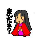 1姫3太郎inおとぎの国(個別スタンプ:17)