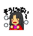 1姫3太郎inおとぎの国(個別スタンプ:18)
