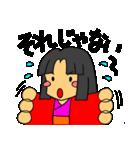 1姫3太郎inおとぎの国(個別スタンプ:19)