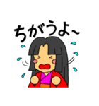 1姫3太郎inおとぎの国(個別スタンプ:20)