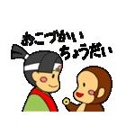 1姫3太郎inおとぎの国(個別スタンプ:21)