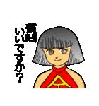 1姫3太郎inおとぎの国(個別スタンプ:23)