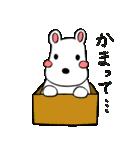 1姫3太郎inおとぎの国(個別スタンプ:24)