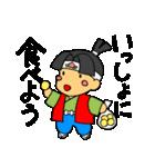 1姫3太郎inおとぎの国(個別スタンプ:25)