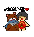 1姫3太郎inおとぎの国(個別スタンプ:26)