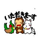 1姫3太郎inおとぎの国(個別スタンプ:28)