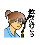1姫3太郎inおとぎの国(個別スタンプ:29)