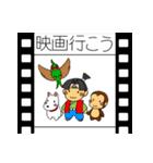 1姫3太郎inおとぎの国(個別スタンプ:30)