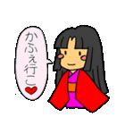 1姫3太郎inおとぎの国(個別スタンプ:31)
