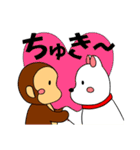1姫3太郎inおとぎの国(個別スタンプ:32)
