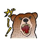 1姫3太郎inおとぎの国(個別スタンプ:33)