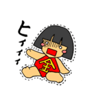 1姫3太郎inおとぎの国(個別スタンプ:35)