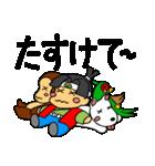1姫3太郎inおとぎの国(個別スタンプ:36)