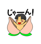1姫3太郎inおとぎの国(個別スタンプ:37)