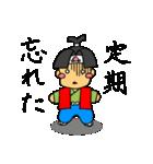 1姫3太郎inおとぎの国(個別スタンプ:38)