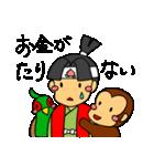 1姫3太郎inおとぎの国(個別スタンプ:39)