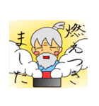 1姫3太郎inおとぎの国(個別スタンプ:40)