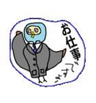 福inCO展