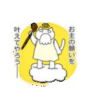 ぽちゃ猫ゴッド(個別スタンプ:1)