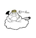 ぽちゃ猫ゴッド(個別スタンプ:2)