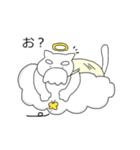 ぽちゃ猫ゴッド(個別スタンプ:3)