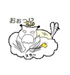 ぽちゃ猫ゴッド(個別スタンプ:4)