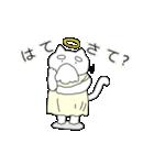 ぽちゃ猫ゴッド(個別スタンプ:5)