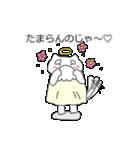 ぽちゃ猫ゴッド(個別スタンプ:7)