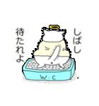 ぽちゃ猫ゴッド(個別スタンプ:8)