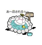 ぽちゃ猫ゴッド(個別スタンプ:10)
