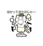 ぽちゃ猫ゴッド(個別スタンプ:11)