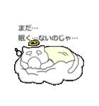 ぽちゃ猫ゴッド(個別スタンプ:12)